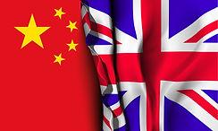 UK China Flag.jpg