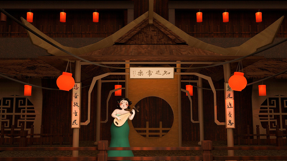 Xiyue Zou_Render3.jpg
