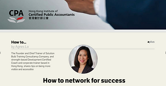 Network for Success - HKICPA.png