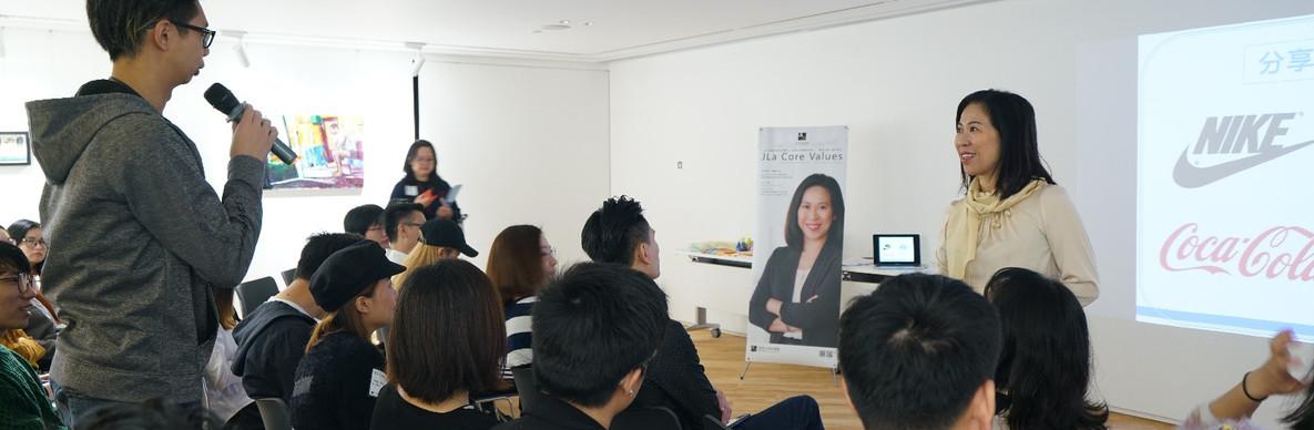 Company Core Value Training.JPG