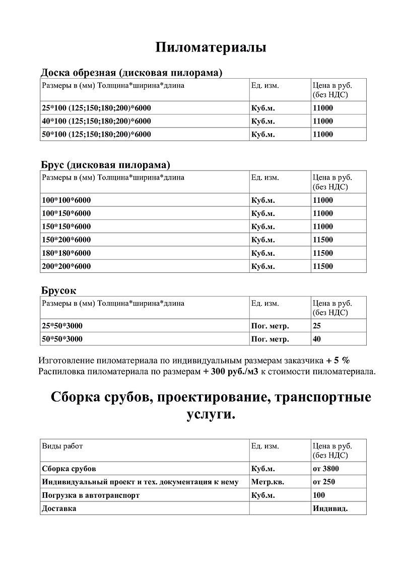 6a7164fc5a1694d45cb7348e97513848-1.jpg