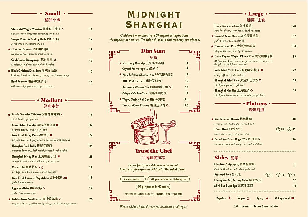 A3-dinner-menu-MS_page-0001.jpg