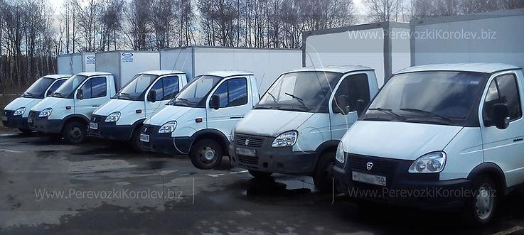 Грузоперевозки Мытищи, Королев, Пушкино, Щелково, Ивантеевка, Юбилейный
