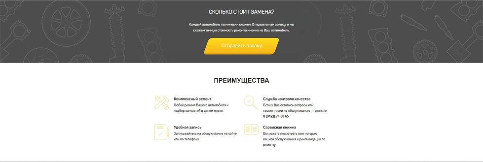 Screenshot_2.jpg