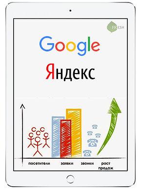 контестная реклама в Ульяновске