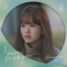 거미 - I Wanna Be With You