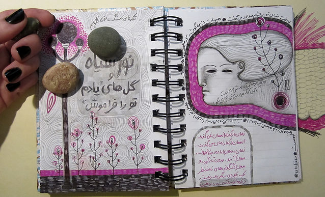 Negin Ehtesabian Neginete journal art (4
