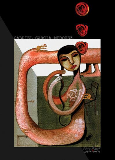 85 12 Marquez Poster-Neg Ehtesabian1.jpg