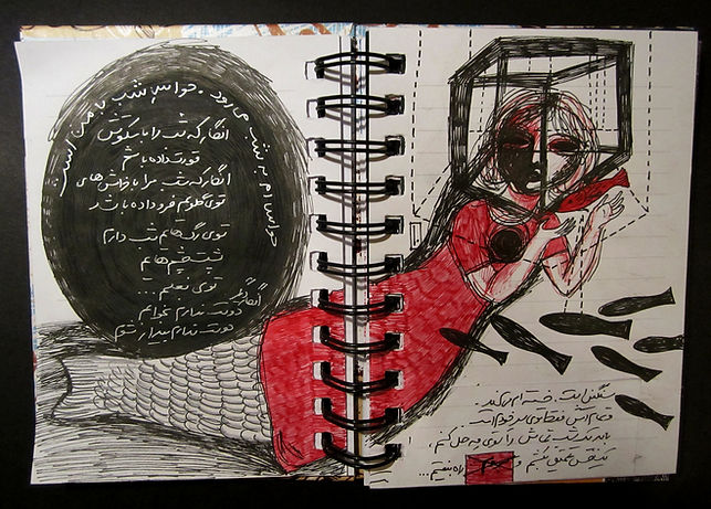 Negin Ehtesabian Neginete journal art (3
