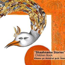 00000000 shahnameh kh A.jpg