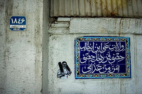 Jahan-Pahlevan Takhti, Negin Ehtesabian, Shirin gallery, takhti, iranian athleth, iran art, street art, sticker graffiti, iran female artist, zoorkhooneh, bastani sport, nft, nft artist, feminist, brave famous, actors, googoosh, leile forouhar, daroush singer, ebi, yazd art, tehran street style, old windows, persian calligraphy, islamic art, old house, traditional middle eastern, asia cutural, art exchange, collaboration, sam givrad, soudabeh givrad, baharak khabbaz, babak khabbaz, mona moafi, payam ehtesabian, nastaaliq, writing on ceramics, persian bath, suiside, savak, shaah, islamic revolution, neginete, illustration portrait famous, karimkhan, enghelab, life purpose, ikegai, zen