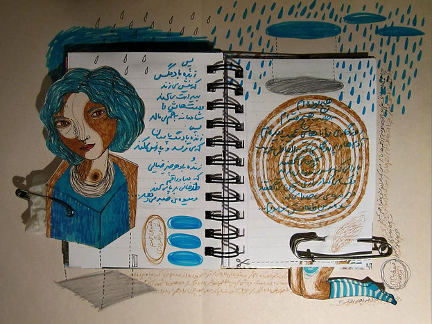 Negin Ehtesabian Neginete journal art (5
