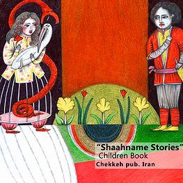 00000000 Shahnameh.jpg