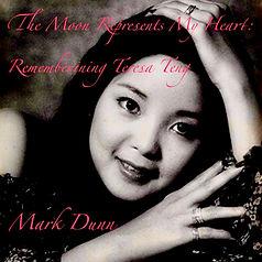 Chinese CD 3.jpeg