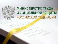 """Применение проф стандарта """"Педагог"""" переносится на 1.09.2019"""