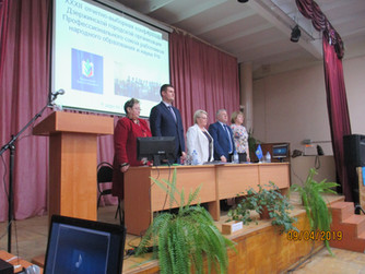 XXXII отчетно-выборная конференция