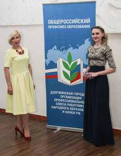 "Фестиваль ""Грани таланта"" - 2021"