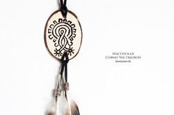 Подвеска бохо с перьями индейские мотивы №3