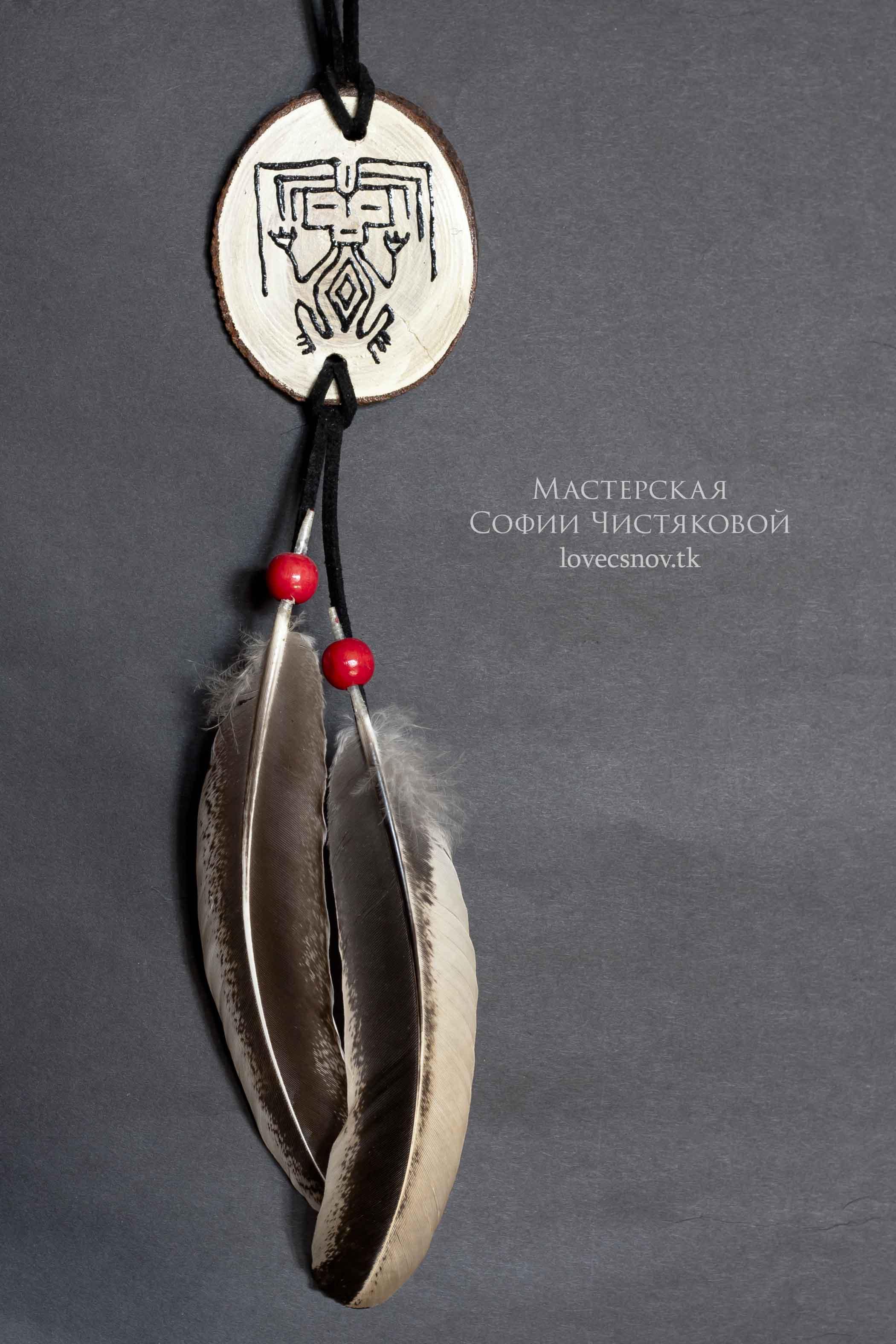 Подвеска бохо с перьями индейские мотивы №5