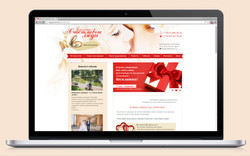 Marriage agency site