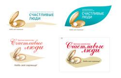 Marriage agency logo