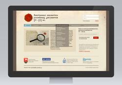Data base of manuscripts