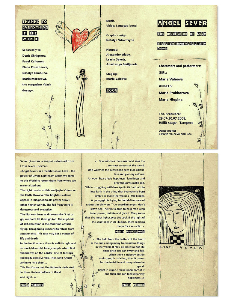 Programm for an art project
