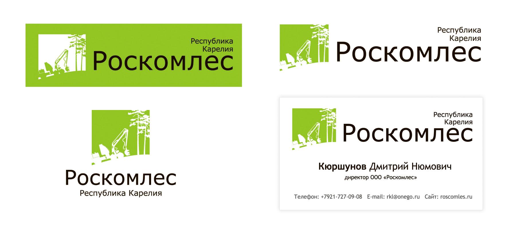 Logging company's logo