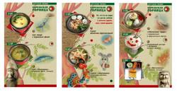 Kid's menu pages