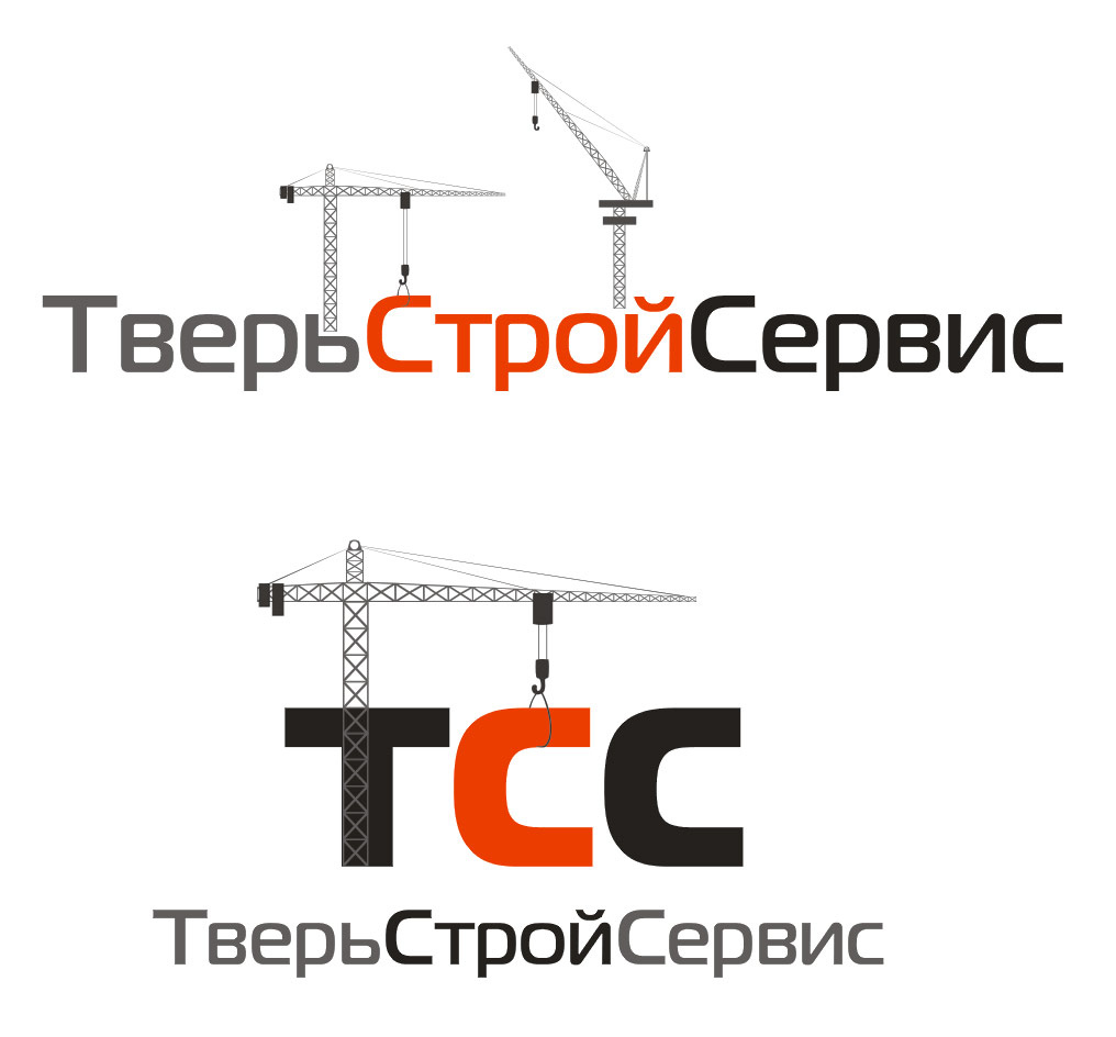 Construction agency's logo