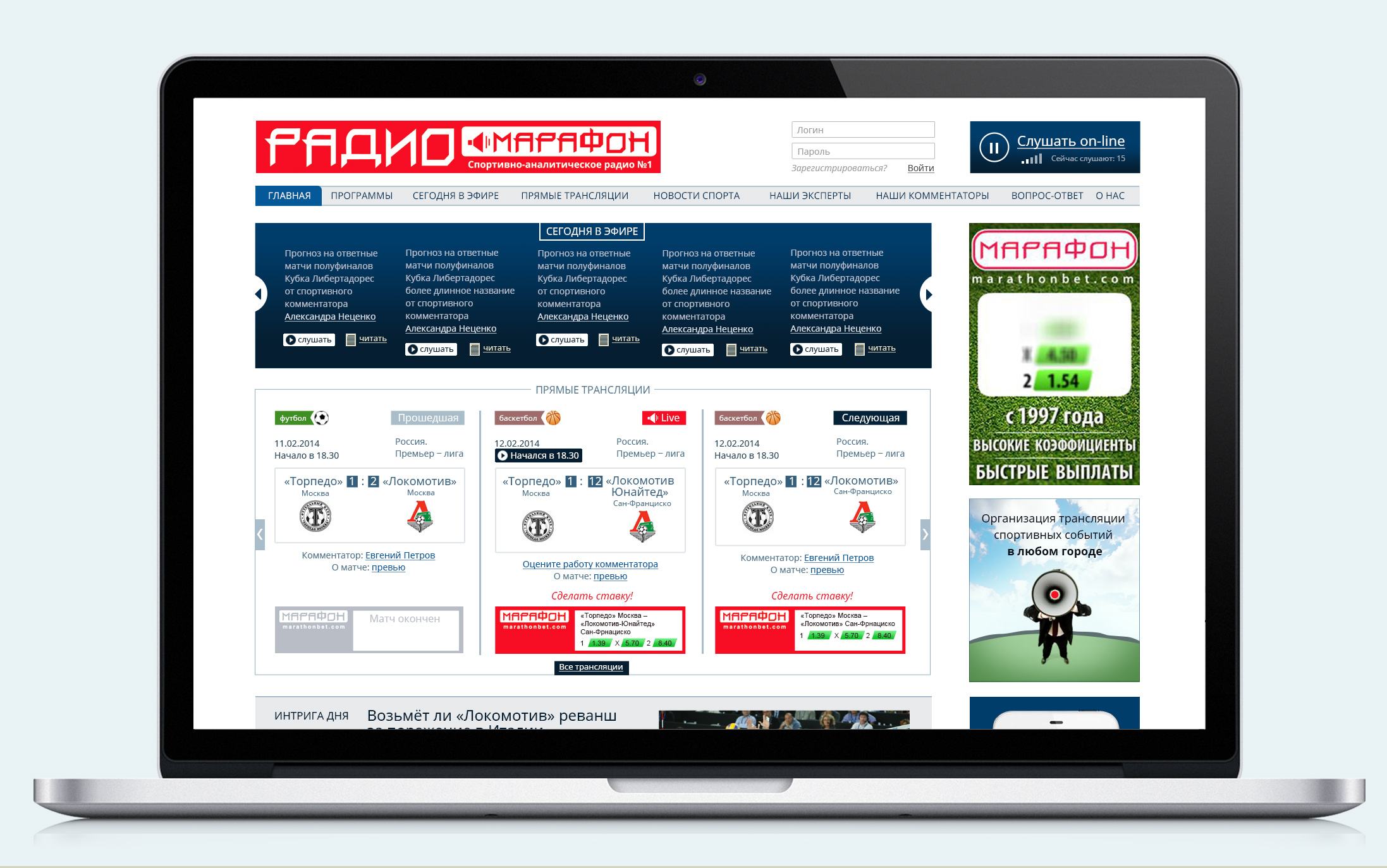 On-line sport & analytics radio