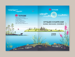 Cover page for a touristic booklet