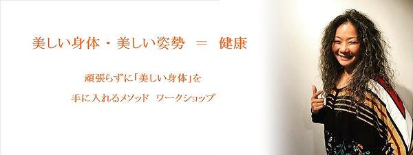 むつみさんワークショップ画像.jpg