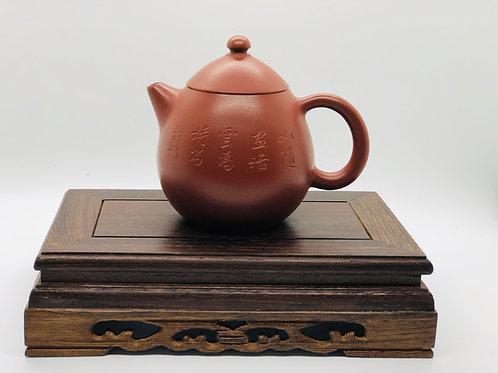 """Dinosaur Egg"" Purple Clay Tea Pot"