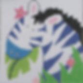 5B-6 Large New Zoo- Zebra.jpg
