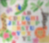 39F Jungle Sampler.jpg