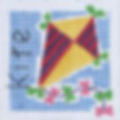 119M Kite.jpg