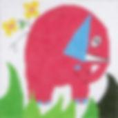 5A-7 New Zoo Coaster- Elephant.jpg