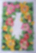 71A Tulip Ribbon Rug.jpg