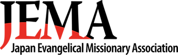JEMA_Logo.png