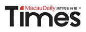 Macau Times.png