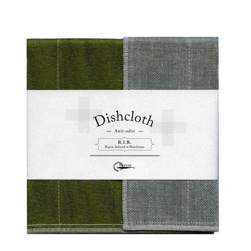 Charcoal Binchotan Dishcloth by Nawrap