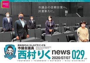 news029-1.jpg