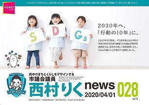 news028-2.jpg