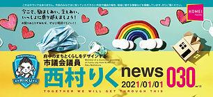 news030.jpg