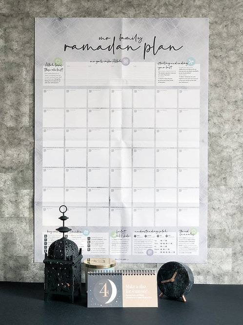 Ramadhan Wall Planner