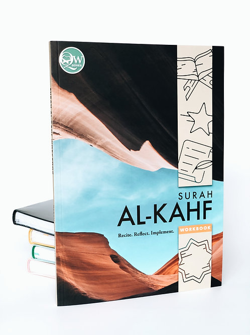 Qur'an Workbook (Malay Edition)- Surah Al-Kahf