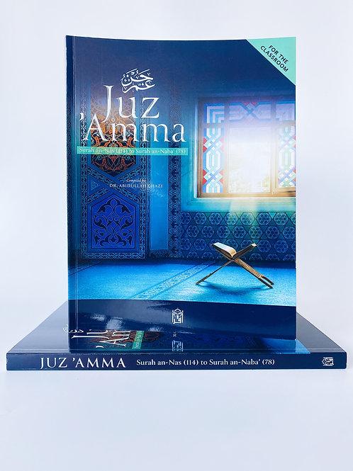 JUZ AMMA LEARNING KIT
