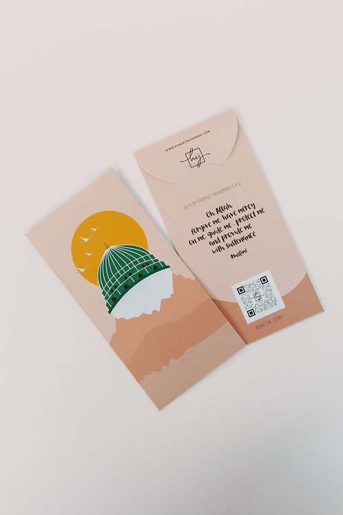 Du'a Prophet Muhammad S.A.W(Pastel)