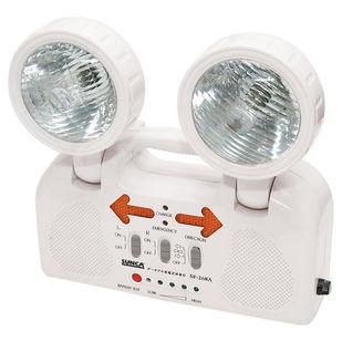 Luces Emergencia | Extinsafe